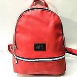 Міські рюкзаки кожзам БЛЬШОЙ (срібло)26*31см, фото 4
