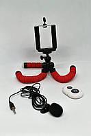 Комплект БлогераULTRAГибкий штатив Bluetooth пульт Петличный микрофон