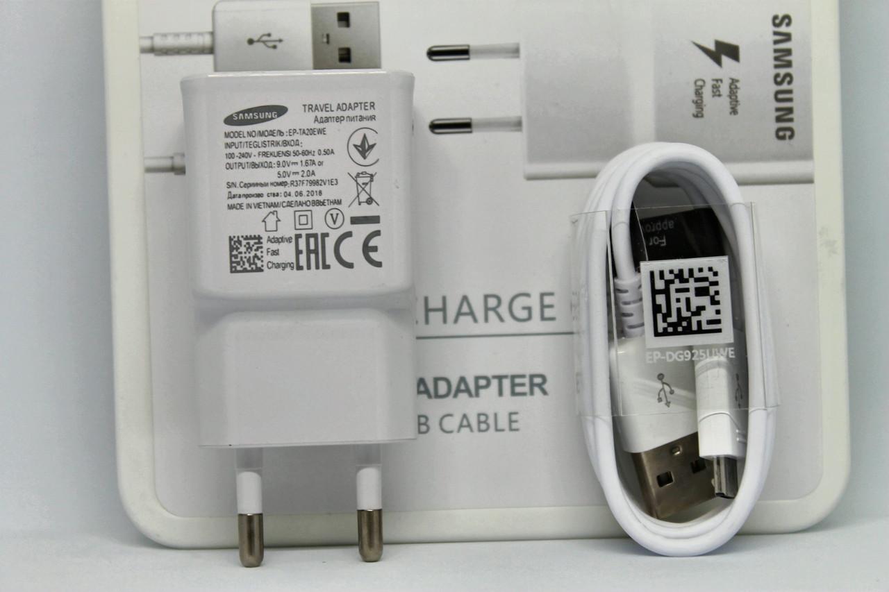 СЗУ Samsung Fast Charging + кабель micro USB