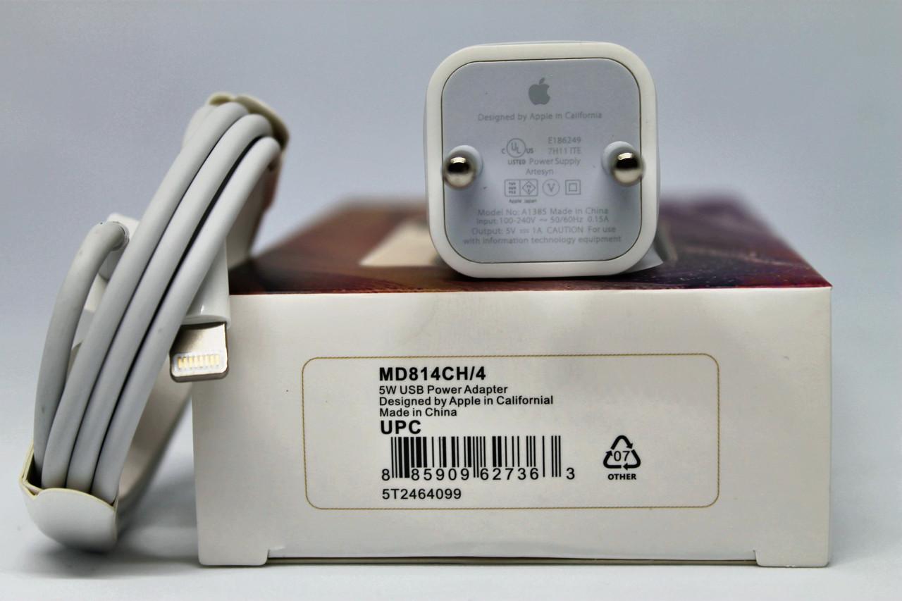 Сетевое зарядное устройство Apple iPhone 5W USB кабель Lightning