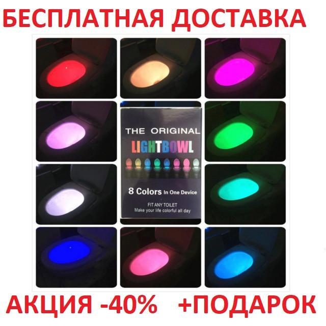 Подсветка для унитаза Light Bowl с датчиком движения 10 цветов подсветки на батарейках Original size