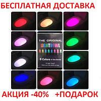 Подсветка для унитаза Light Bowl с датчиком движения 10 цветов подсветки на батарейках Original size, фото 1