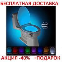 Подсветка для унитаза Light Bowl с датчиком движения 6 цветов подсветки на батарейках Original size, фото 1