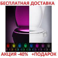 Подсветка для унитаза Light Bowl с датчиком движения 16 цветов подсветки на батарейках Original size, фото 1