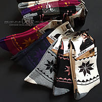 Теплі жіночі термо-шкарпетки Ruifa 695-2. Розмір 39-41