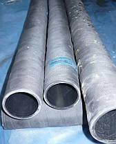 ГОСТ 18698-79 В(II) - 6.3 атм напорный, фото 2