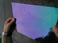 Фиолетовая плёнка хамелеон Scincare Film Mystiс 13