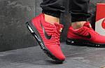 Мужские кроссовки Nike Air Max 2017 (Красные) , фото 2