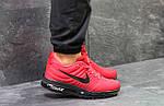 Мужские кроссовки Nike Air Max 2017 (Красные) , фото 5