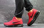Мужские кроссовки Nike Air Max 2017 (Красные) , фото 6