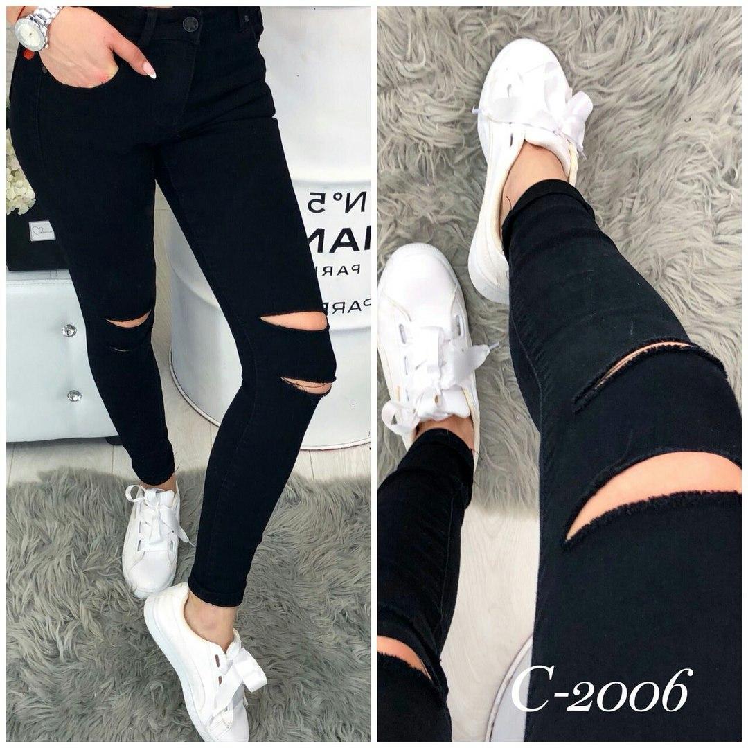 Женские модные джинсы с прорезями Турция
