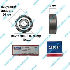 Подшипник 6000 SKF (6000-2Z)  (10*26*8)