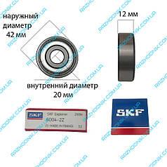 Підшипник SKF 6004 ZZ (20*42*12)