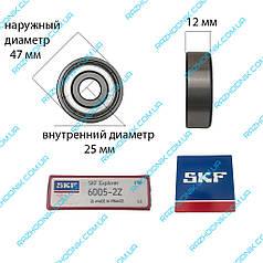 Підшипник SKF 6005 ZZ (25*47*12)