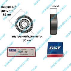 Підшипник SKF 6006 ZZ (30*55*13)