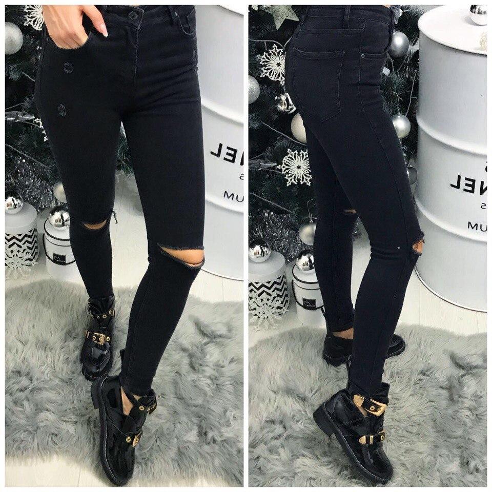 Женские джинсы с прорезями Турция