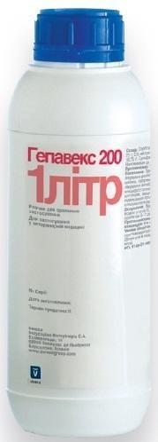Гепавекс плюс 1 л INVESA (Испания) антистрессовое и иммуностимулирующее средство для животных и птиц.