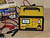 Импульсное зарядное устройство Pulso BC-12245, фото 4