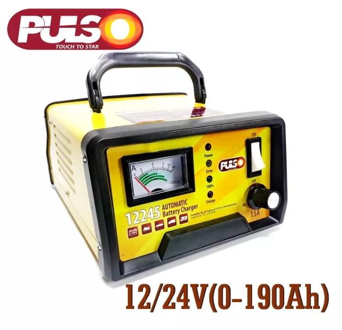 Импульсное зарядное устройство Pulso BC-12245