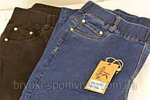 Джинсы женские в больших размерах с боковыми и задними карманами , фото 3