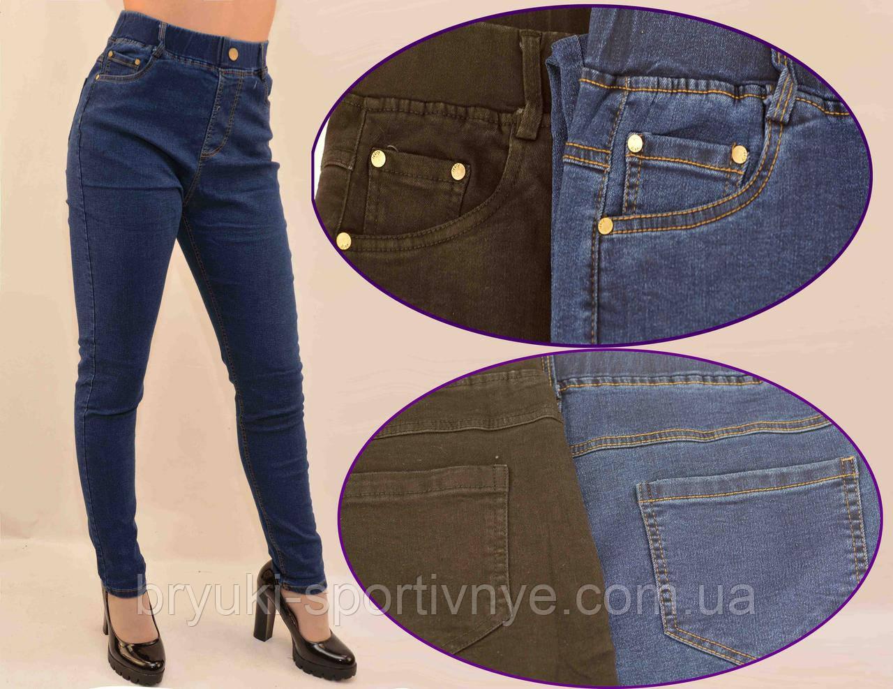 Джинсы женские в больших размерах с боковыми и задними карманами
