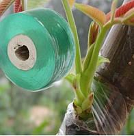 🎯 Лента прививочная Grafting Tape  для прививки и окулировки 100 метров