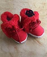 Пинетки-сапожки зимние для девочки, фото 1