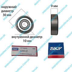Підшипник SKF 6200 ZZ (10*30*9)
