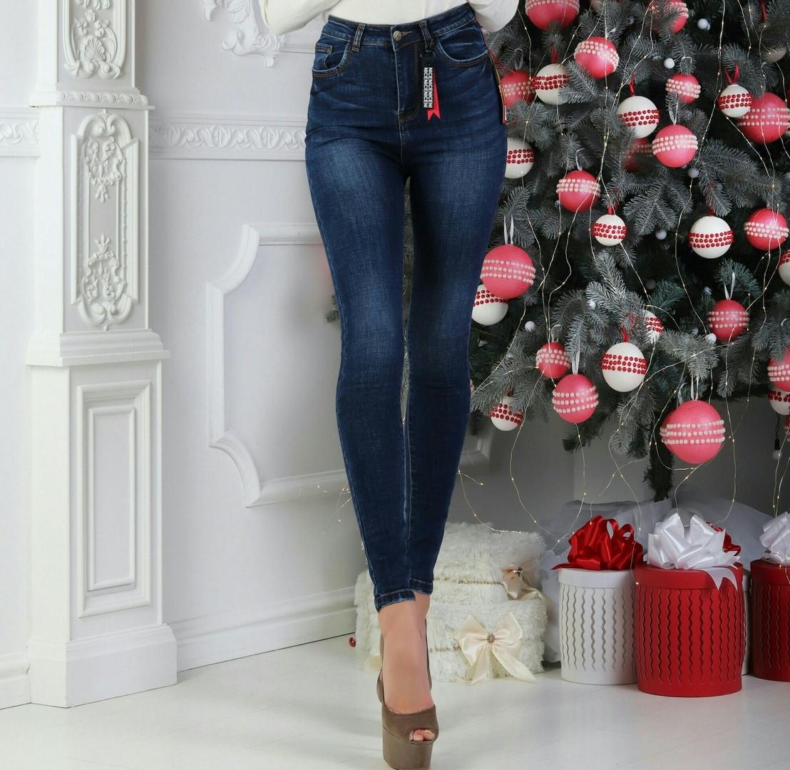 Женские стильные джинсы Турция