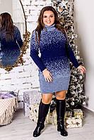Вязаное платье - туника «Зима». Голубое с тёмно-синим, 8 цветов. Р-ры: от 46 до 56.