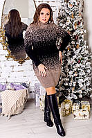 Вязаное платье - туника «Зима». Бежевый с чёрным, 8 цветов. Р-ры: от 46 до 56.