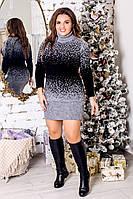 Вязаное платье - туника «Зима». Серый с чёрным, 8 цветов. Р-ры: от 46 до 56.