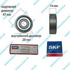 Підшипник SKF 6204-ZZ (20*47*14)