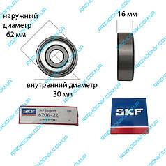 Підшипник SKF 6206-ZZ (30*62*16)