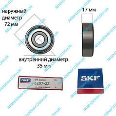 Підшипник SKF 6207-ZZ (35*72*17)