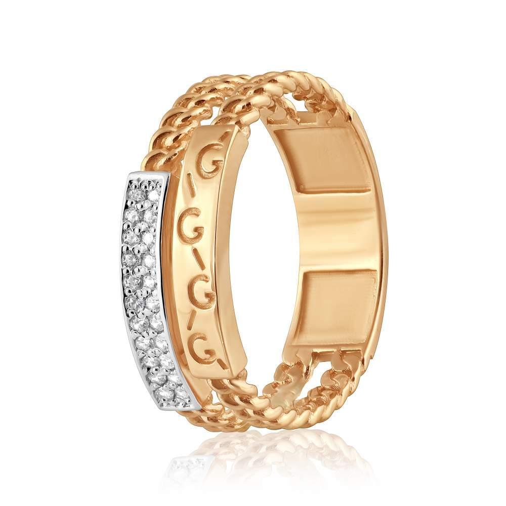 """Золотое кольцо с цирконами """"Gucci"""", комбинированное золото, КД0529 Eurogold"""