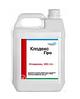 Почвенный гербицид Клодекс Про (5л), для рапса и сои/ грунтовий гербіцид дл ріпаку та сої проти буряну