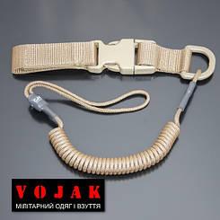 Страховочный шнур комбинированный с D-кольцом фастексом (койот)