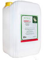 Послевсходовый гербицид Ковчег Нопосон (Бентазон 20л), для бобовых и зерновых против многолетних