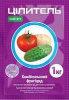 Двухкомпонентный фунгицид Целитель, Укравит 1 кг можно применять на винограде, овощных культурах