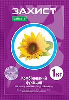 Системний фунгіцид Захист Танос 1 кг, для соняшнику, винограду, картоплі, томату проотив борошниста роса