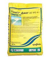 Системный фунгицид Тиовит Джет 80 WG (20 кг),защита винограда, плодовых и овощных культур от мучнистой росы