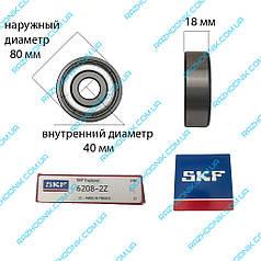Підшипник SKF 6208-ZZ (40*80*18)