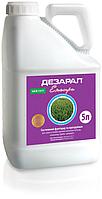 Фунгицид Дезарал Экстра Укравит 5л для защиты зерновых культур, подсолнечника, сахарной свёклы, сои и риса