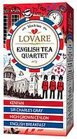 """Чай """"LOVARE"""" 24п*2г """"English Breakfast"""" Англійський сніданок (1/18)"""