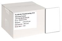 Фотобумага WWM матовая 180г/м кв, 10см x 15см, 500л (M180.F500)