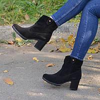 Женские ботинки 3009, фото 1