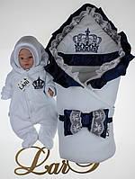 """Комплект на выписку для мальчика зимний """"Очарование"""" из 4х предметов. Белый с синим, фото 1"""