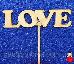 """ТОППЕР ДЕРЕВЯННЫЙ """"LOVE"""" Любовь Топперы для Торта Топер дерев'яний из дерева на капкейки и торт"""