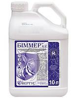 Биммер, к.э. (Би-58, Димевит) (10л)
